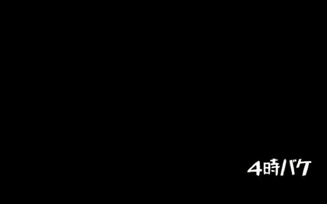 ミッチーチェンの4時バケ-FUJIOKA-PIROKI